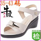 坡跟凉鞋女夏季新款中跟真皮中年妈妈中老年大码女鞋41 42 43码40