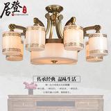 新中式吊灯具 云石灯全铜吊灯餐厅灯饰 现代简约客厅灯大气吸顶