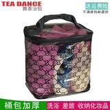 舞茶韩版防水半透明PVC化妆包大容量手提便携旅行收纳包立方桶包