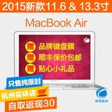 原封Apple/苹果 MacBook Air MJVE2CH/A超薄笔记本电脑G2M2P2包邮