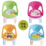 加厚塑料椅子宝宝儿童叫叫椅子靠背椅小凳子塑料加厚包邮特价促销