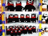 日本原单本县熊本熊毛绒玩具公仔抱枕黑熊玩偶布娃娃女生生日礼物