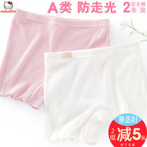 Hello Kitty Girls safety pants anti-Light children's underwear baby leggings four corners of the corner girls pants shorts cotton