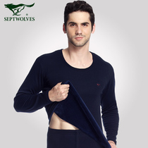 Septwolves men's thermal underwear men thickening plus velvet suit autumn and Winter Youth in the elderly autumn clothing qiuku