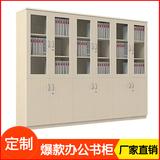文件柜 木质资料柜档案柜带锁 书柜广州板式办公室家具储物柜子