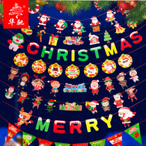 Huachi Christmas decorations wave flag hanging flag flag flag flag hotel shopping mall supermarket scene layout