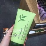 韩国代购* Innisfree火山泥洗面奶/绿茶洗面奶