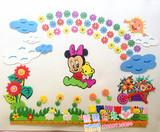 幼儿园教室墙面环境布置 EVA立体墙贴纸画 泡沫漂亮花园组合 新货