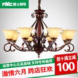雷士照明欧式吊灯客厅复古奢华卧室餐厅创意美式乡村灯具ECD9001