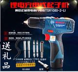 博世TSR1080-2-LI锂电钻充电钻电动螺丝刀起子家用电钻博士手枪钻