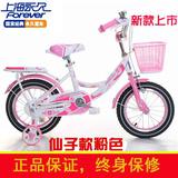 多省包邮新款永久正品12寸14寸16寸2至6岁儿童自行车男女宝宝单车