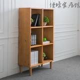 北欧实木书架书房家具简约现代书柜橱柜组合美式创意展示架置物架
