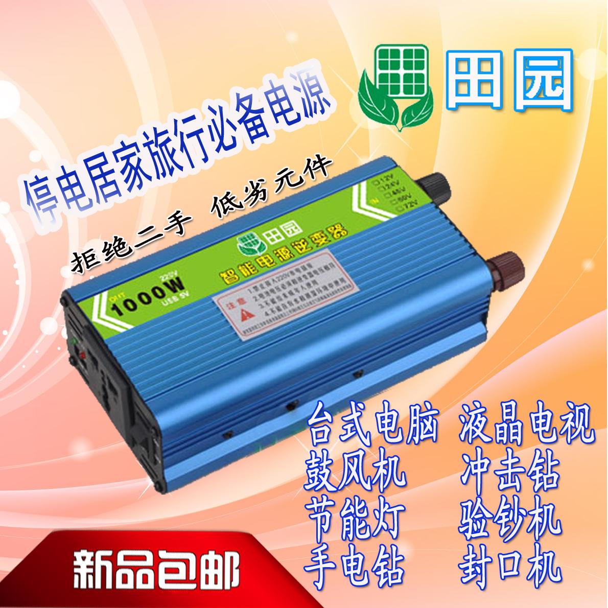220v电源挅�.��kh�^k9P_220v转12v电源转化器