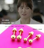韩国代购正品纯14k金耳钉 金豆豆耳环金珠子圆豆耳骨钉拧螺丝耳针