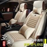 新款汽车坐垫四季通用座垫亚麻专用座套冬季全包座椅布艺车垫座位