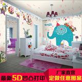 儿童主题房间环保壁纸 卧室背景墙美式卡通墙纸手绘大象 大型壁画