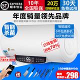 欧派 储水式电热水器 电速热家用洗澡淋浴恒温40/50/60/80升L