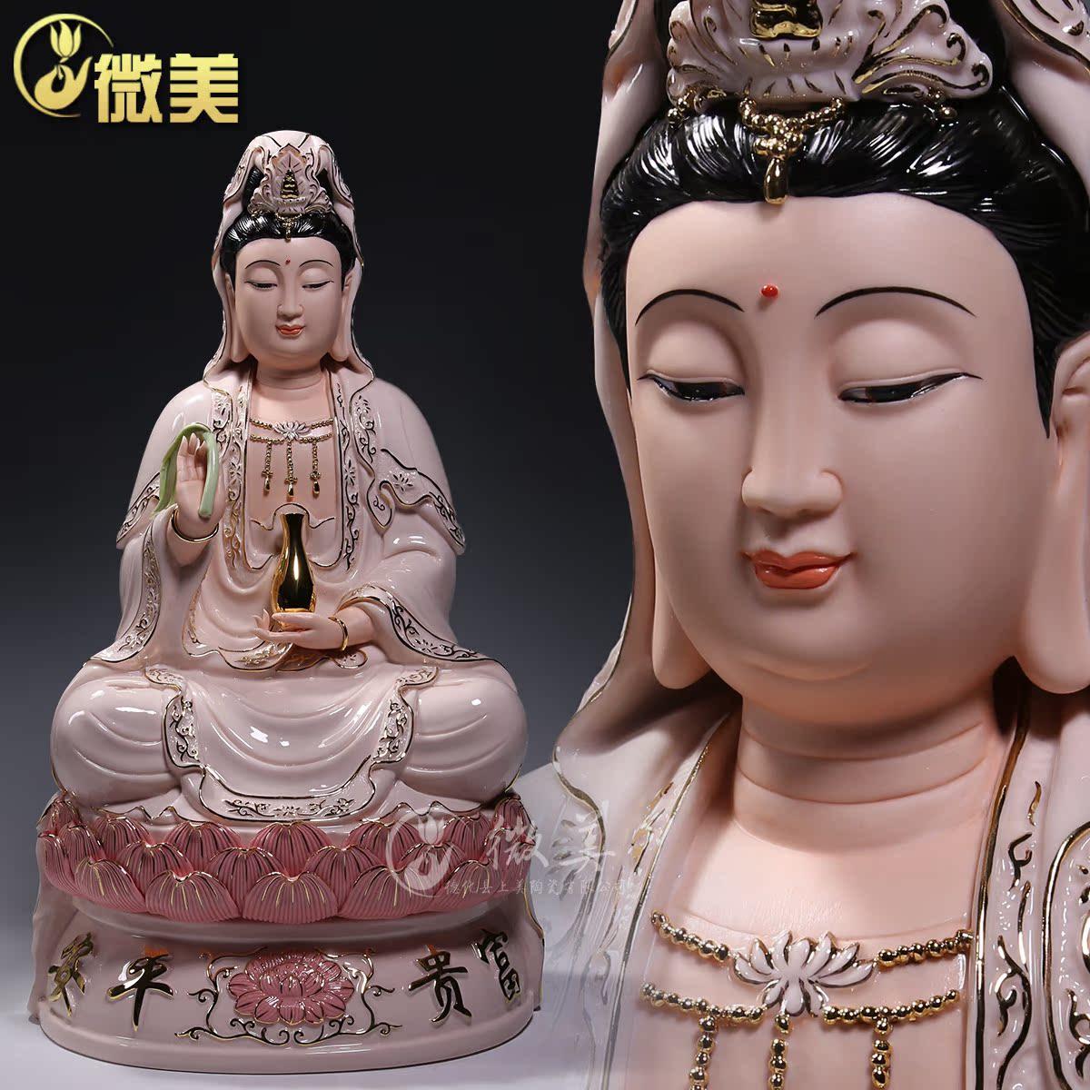 德化陶瓷多尺吋坐莲观音白色粉色观音像 佛像菩萨批发