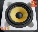 正品HiVi惠威6.5寸8寸10寸12寸书架音响喇叭低音落地音箱低音喇叭