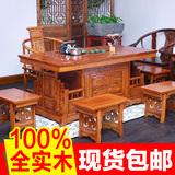 仿古实木小茶桌椅组合特价茶台现代方形功夫茶桌简约泡茶桌茶艺桌