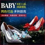灰姑娘水晶鞋尖头高跟鞋婚鞋真皮细跟新娘鞋水钻伴娘鞋红色单鞋女