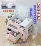 简约现代实木卧室梳妆台化妆柜 迷你多功能移动床头柜收纳储物柜