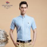 保罗 短袖衬衫男夏季商务休闲免烫薄款宽松大码男装纯棉条纹 衬衣