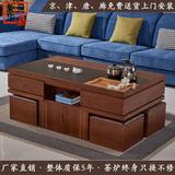 火烧石大理石现代茶几功夫茶台桌椅组合多功能自动上水储物茶艺桌
