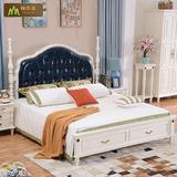 楠美森 简约白色公主床欧式床美式乡村复古实木床1.8米卧室双人床
