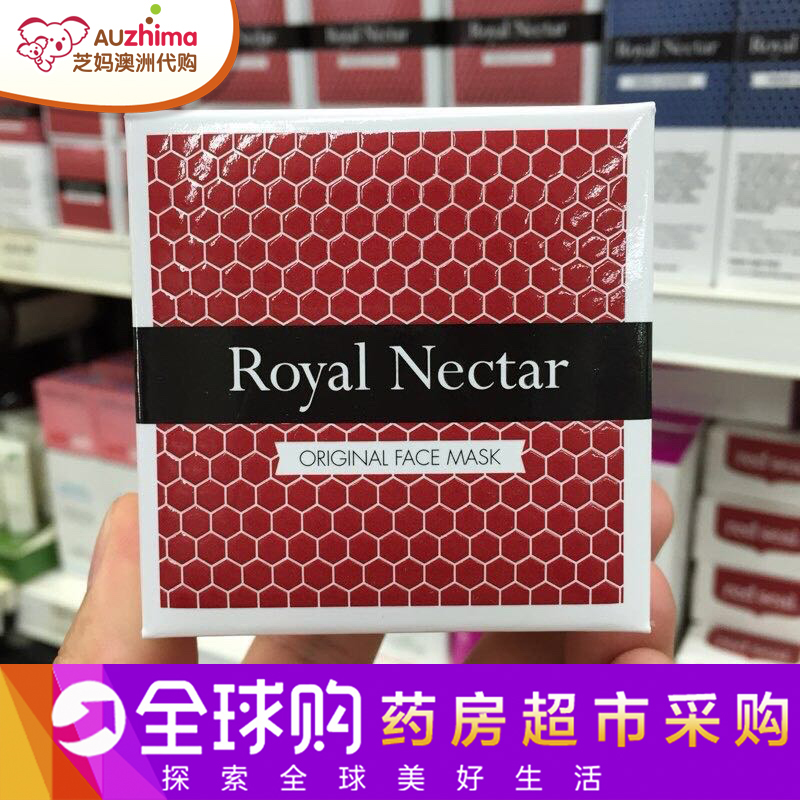 澳洲直邮Royal Nectar皇家蜂毒面膜50ML