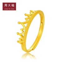 New Chow Tai Fook Jewelry crown gold gold ring pricing F217319