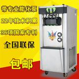 商用冰淇淋机不锈钢软冰激凌机甜筒机三色立式冰淇淋全自动雪糕机