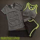 跑步运动健身服套装速干短袖防震内衣假两件九分裤瑜伽服三件套女