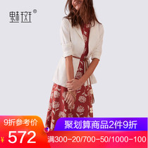 Glamor spot Hong Kong flavor royal sister suit goddess fan OL a small particle suit Western style suit printing dress two-piece