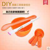 自制面膜工具套装面膜碗 diy面膜工具四件套 面膜棒面膜刷面膜碗
