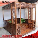 明清古典拔步床双人床实木架子床踏步床榆木中式仿古家具厂家直销