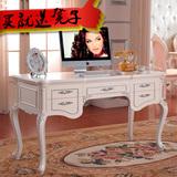 欧式书桌家用电脑桌卧室写字台桌子白色烤漆书房办公桌学生收纳