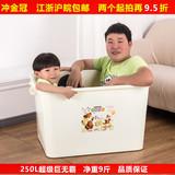 特大号加厚整理箱衣服收纳箱塑料滑轮储物箱玩具收纳盒储藏周转箱