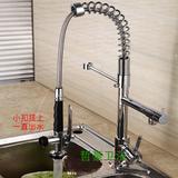 美式水槽全铜厨房水龙头 冷热抽拉高压双出水弹簧龙头 洗菜盆特价