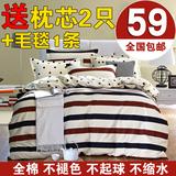 慧爱富安娜纯棉四件套全棉1.5/1.8/2.0m双人床上用品婚庆床单被套