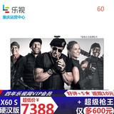 乐视TV Letv X60S 敢死队·硬汉版60英寸智能网络液晶超级电视机