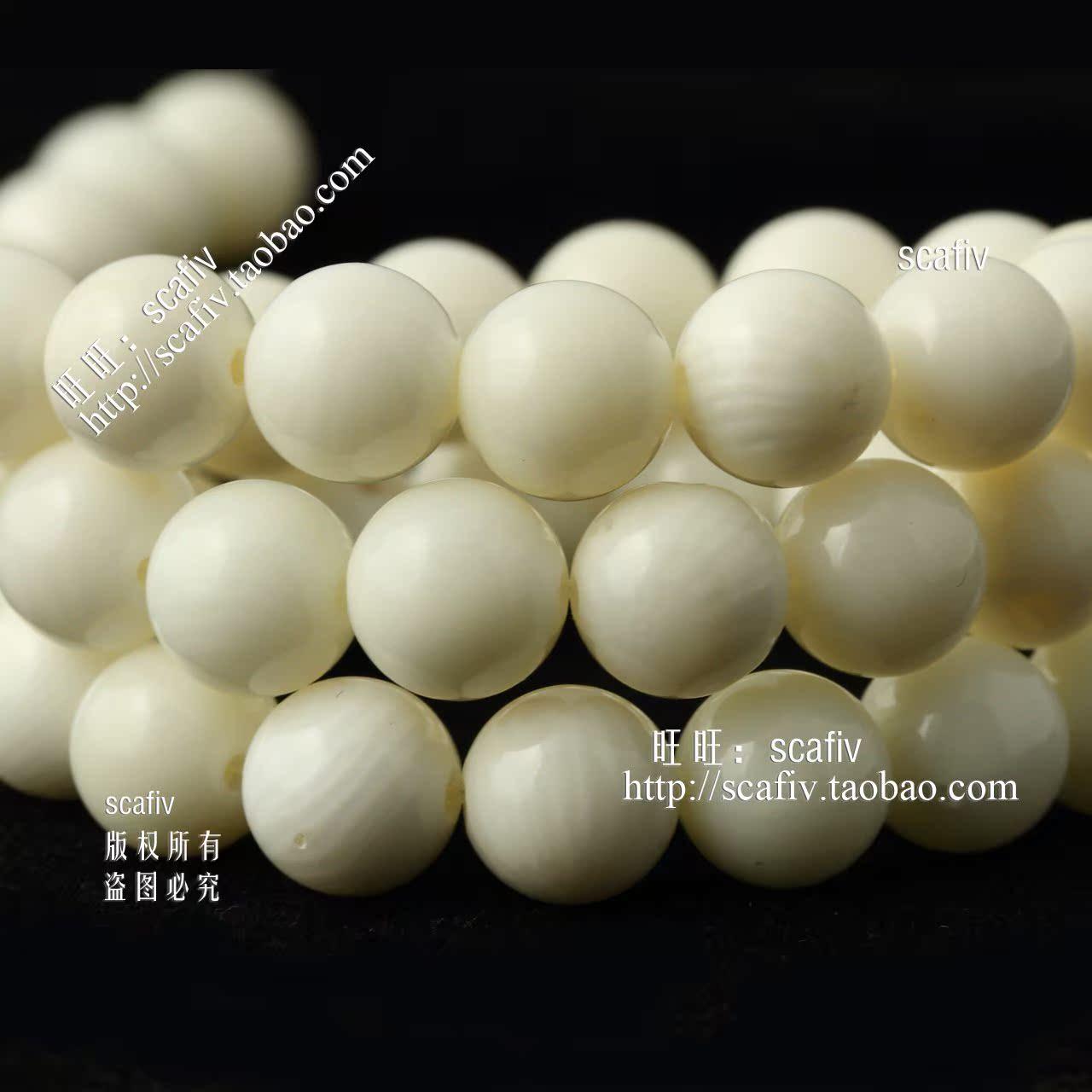 2-8mm白材料珠子散圆珠串珠品diy商品首饰条形手链v材料项链手工无纺布珊瑚a材料帽图片