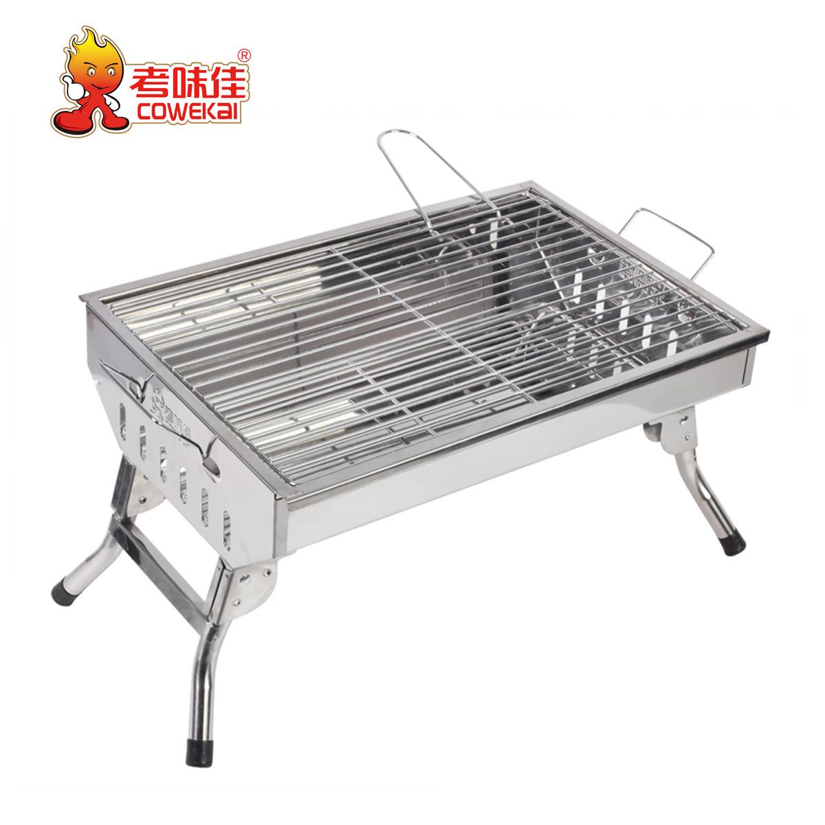 考味佳 不锈钢烧烤炉 家用户外烧烤架便携式烧烤用品木炭烧烤炉子