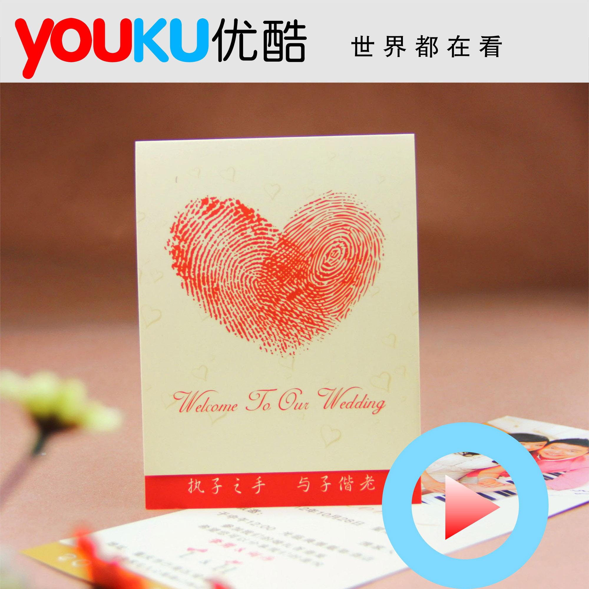 请帖结婚创意2013定制照片中韩欧式设计个性婚礼喜帖图片
