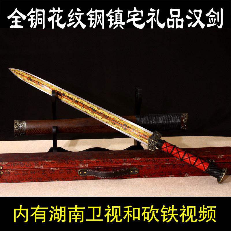 八面汉剑和唐刀囹�a_八面汉剑花纹钢