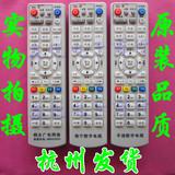 平湖海宁桐乡广电数字电视机顶盒遥控器 康佳NY-219-JX NY-261-JX