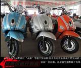 摩托车 踏板车 125CC摩托车 大龟王 金龟王 助力车电摩厂家直销