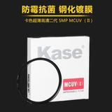 卡色二代40.5mmMCUV防霉抗菌 NEX-5R/5T/A5000/A6000 UV镜 16-50