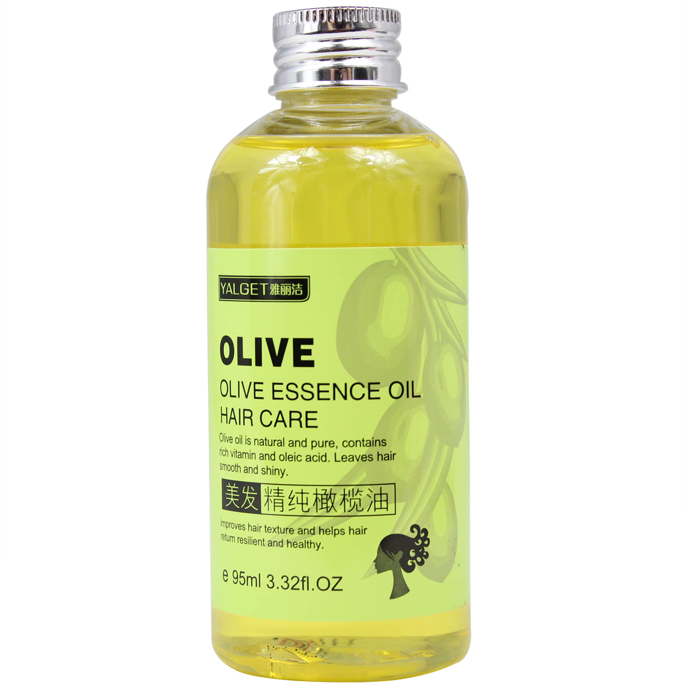 特价包邮雅丽洁国货正品美容美发精纯玫瑰橄榄油护发头发护理精油商品图片