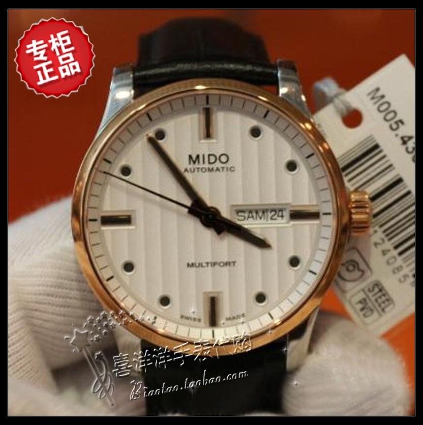 沙特代购手表 正品联保